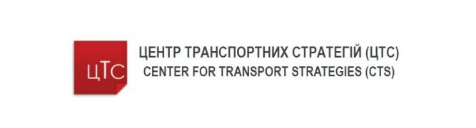 Center_Transport_Strateg_02