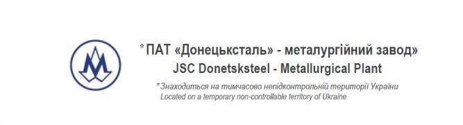 Donetsk_Stal_02