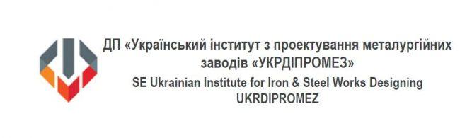 Inst_UKRGIPROMEZ_02