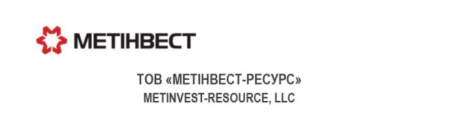 Metinvest_Resource_02