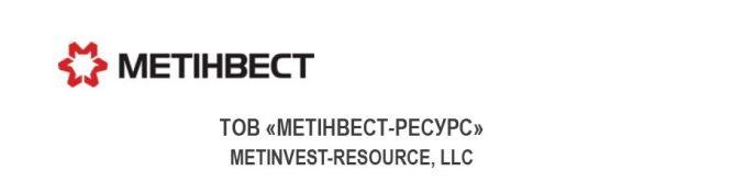Metinvest_Resource_02