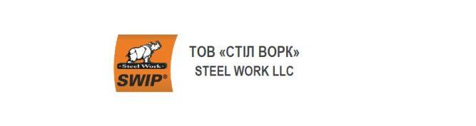 Steel_Works_02