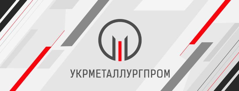«Смарт-специализация»: стратегия для Украины