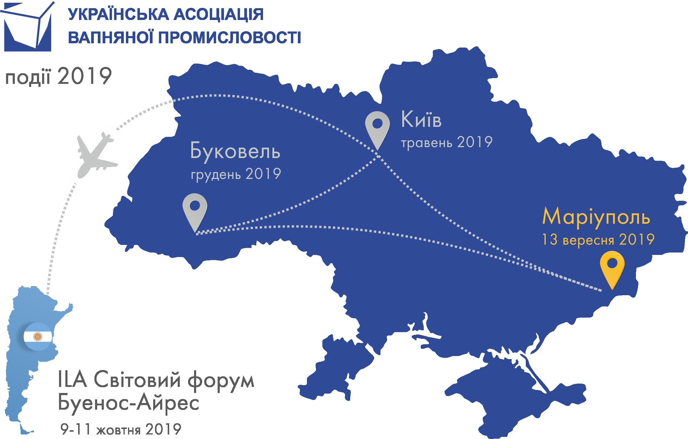 Укрметалургпром та УАВП підписали меморандум про співпрацю