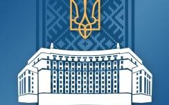 Привітання Прем'єр-міністра України з Днем працівників металургійної та гірничодобувної промисловості