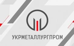 Итоги работы ГМК Украины в 2019 г.